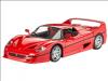 Slepovací model Revell 1:24 Ferrari F 50 Coupé *